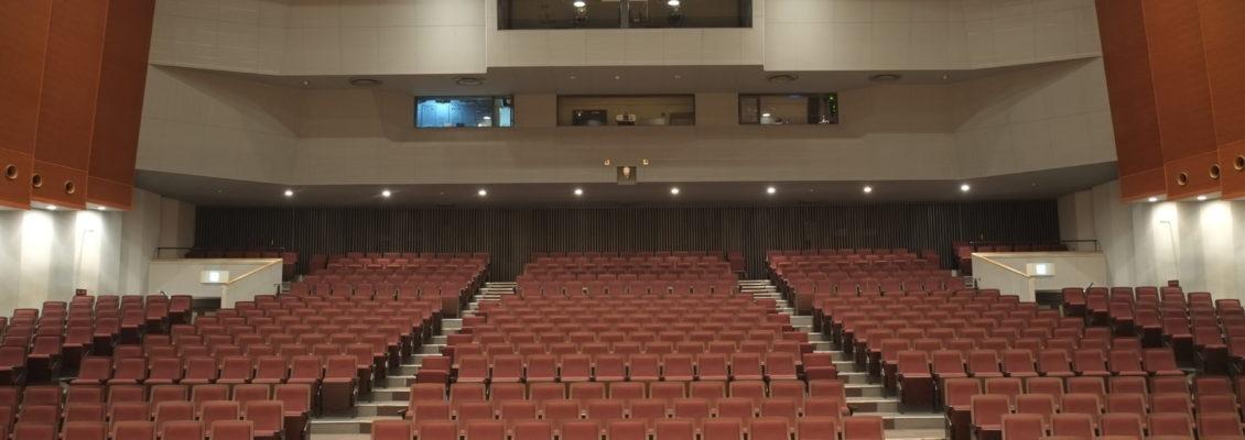 草津クレアホール ホール客席