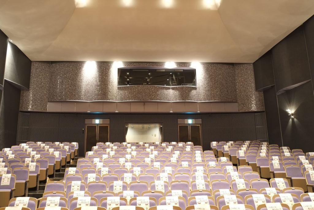 草津アミカホール ホール客席