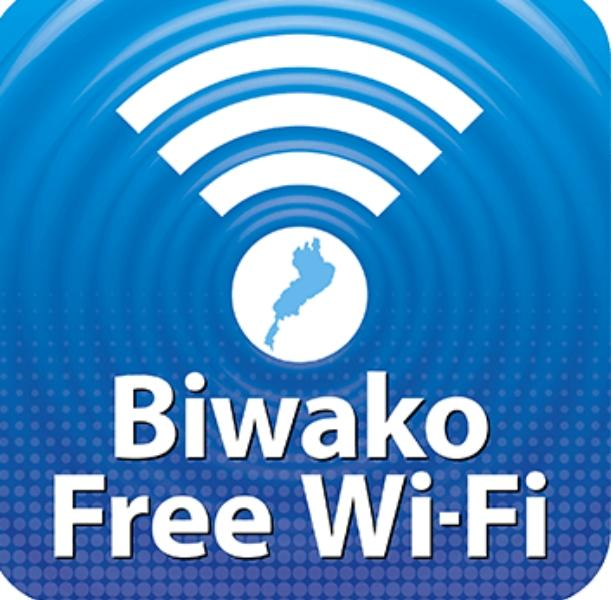 安全安心 - びわ湖 Free Wi-Fi